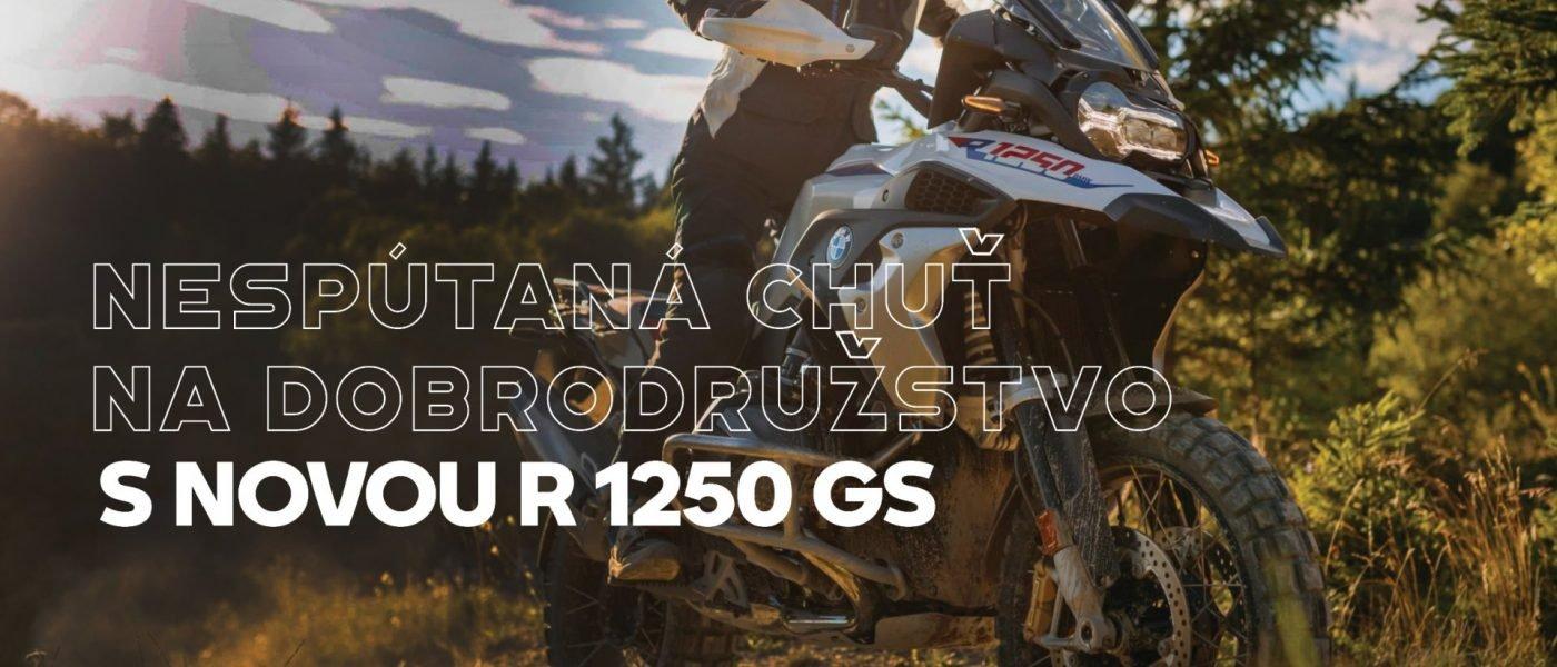 BMW 2021_R1250GS
